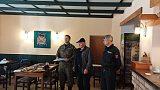 Spoločné majstrovstvá o Putovný pohár predsedu ŠKP Rožňava